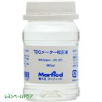 マーフィード TDS校正液650ppm/1413μS