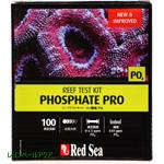 PO4 リン酸塩プロテストキット