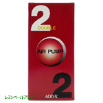 アデックスX202 18MS 超高圧タイプ