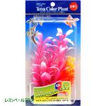 テトラ 人工水草 カラープラント 2個入 CP-5