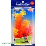 テトラ 人工水草 カラープラント 2個入 CP-6