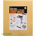 スドー 爬虫類用品 ソラーレUV70専用ライトスタンド