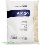 ELOS Premium Sand Arago アラゴナイトサンド