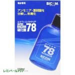 スーパーバイコム78海水専用硝化菌110ml