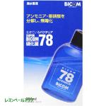 スーパーバイコム78海水専用硝化菌250ml