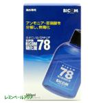 スーパーバイコム78海水専用硝化菌500ml