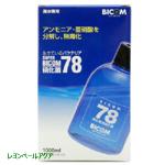 スーパーバイコム78海水専用硝化菌1000ml