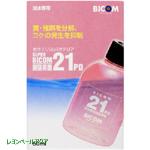 スーパーバイコム21PD淡水専用脱窒菌50ml