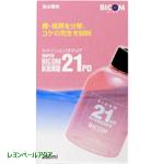 バイコム スーパーバイコム21PD淡水専用脱窒菌250ml