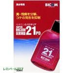 スーパーバイコム21PD海水専用脱窒菌50ml