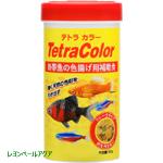 テトラ カラー フレーク
