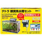 テトラ 観賞魚水槽セットAG-41GF