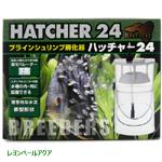 ブラインシュリンプ孵化器具ハッチャー24