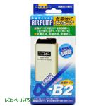 ニッソー 乾電池式エアーポンプ アルファ-B2