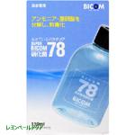 スーパーバイコム78淡水専用硝化菌50ml