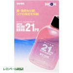 スーパーバイコム21PD淡水専用脱窒菌 110ml