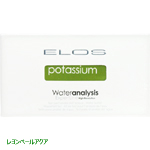 ELOS アクアテスト エキスパートライン プロフェッショナル Potassium カリウム