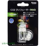 アズージャパン CO2ディフューザー