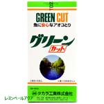タカラ工業株式会社 グリーンカット