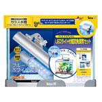 テトラ LEDライト付観賞魚飼育セットAG-31LE