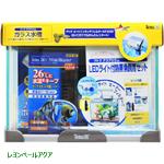 テトラ LEDライト付熱帯魚飼育セットAG-31TLE
