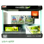 GEX グラステリア250 6点セット