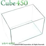 キューブ450