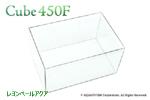 キューブ450F