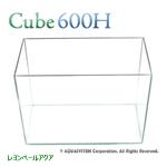 キューブ600H