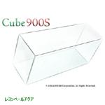キューブ900S
