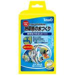 熱帯魚の水つくり タブレット 8錠入