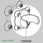 ポンプ固定盤
