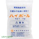 ハイポール (結晶チオ硫酸ナトリウム) 1Kg
