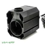 H&S専用 モーターブロック(旧) UP2000・50Hz