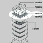 エーハイム ろ過材固定盤 2076/2078用 7212108