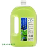 水草栄養素