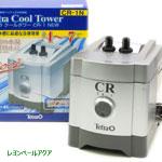 クールタワーCR-1N