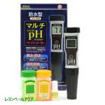 日本動物薬品 マルチPHメーター
