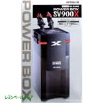 パワーボックスSV900X