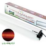 LEDランプ 60cm
