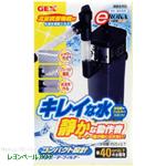 GEXe~ROKA イーロカ PF-201