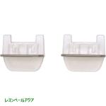 サテライトL用 フレームレス水槽用アタッチメント 2個入