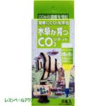 日本動物薬品 水草が育つCO2アンプル