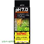 pH7.0 アンプル