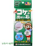 日本動物薬品 コケが出ない石