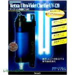 テトラ UV殺菌灯 UV-120