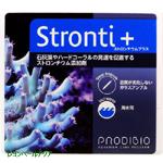 ストロンチウムプラス