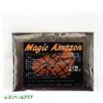 マジックアマゾン 40g