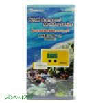 ボルクスジャパン デジタル測定器 PHコンパクトモニター2