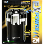 プレミアムVXパワーフィルターPVX-75